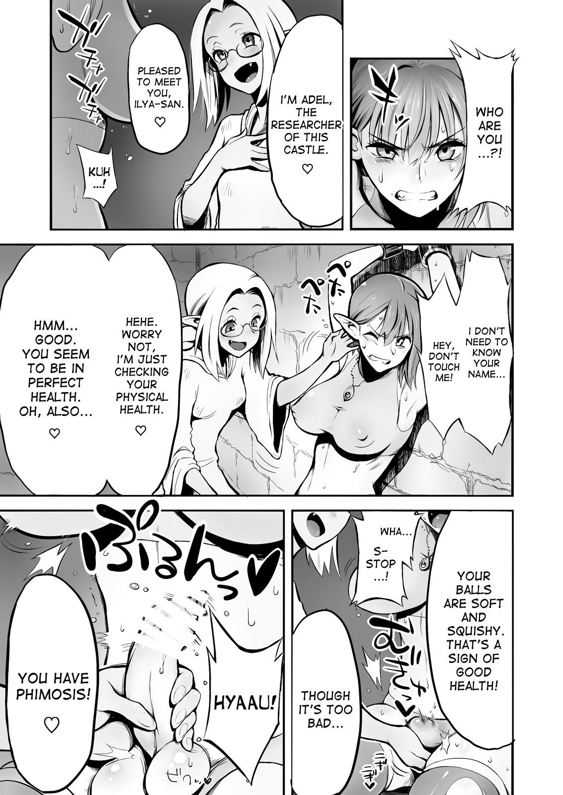 Porn manga Manga (anime)